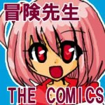 漫画*冒険者学校の先生(Android用ゲームアプリ)アイキャッチ画像