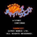 チャイルズクエストのプレイ日記1:レトロゲーム(ファミコン)_挿絵1
