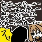 ニーブラコンサーニーブラ!!からの、おススメソング_挿絵1