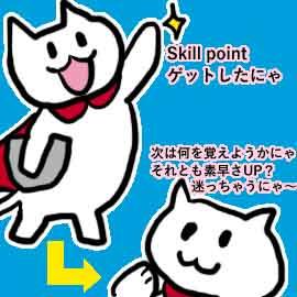 「進撃の白猫」ゲーム概要_挿絵2