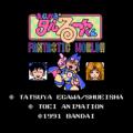 まじかる☆タルるートくん FANTASIC WORLDのプレイ日記1:レトロゲーム(ファミコン)_挿絵1