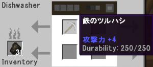 採掘王に私はなる!(第5話):Minecraft_挿絵27