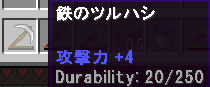 採掘王に私はなる!(第5話):Minecraft_挿絵23