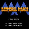 メタルマックスのプレイ日記1:レトロゲーム(ファミコン)_挿絵1