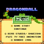 ドラゴンボール 神龍の謎のプレイ日記1:レトロゲーム(ファミコン)_挿絵1