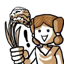 昔の人は何故食べられると気づいたの?お米を最初に食べた人って…_挿絵1