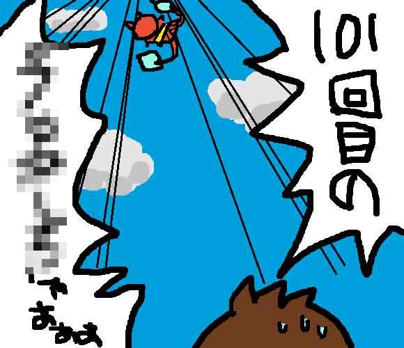 妖怪ウォッチのDVD(1巻)を鑑賞_挿絵1
