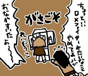 和風ドラクエ?混沌としたギャグが冴えるTVドラマ「勇者ヨシヒコ」_挿絵1