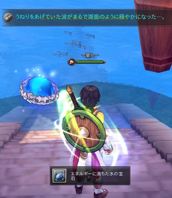 幻想神域2日目11宝石