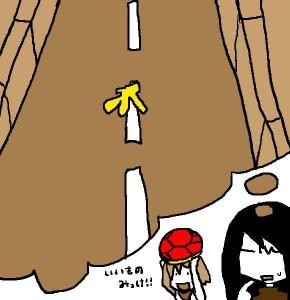 それはまるでリアルマリオカート!道に落ちたバナナの皮再び_挿絵1