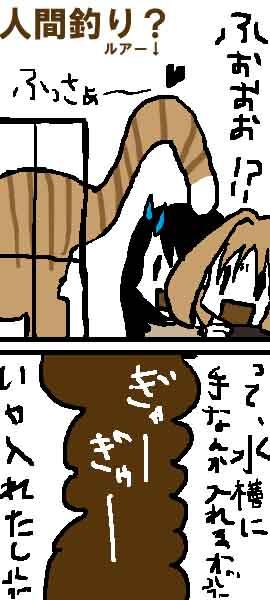 アピール下手な日本人が見習うべきペットショップのサービス精神旺盛な猫_挿絵1