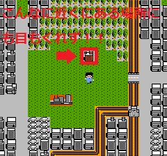 チャイルズクエストのプレイ日記2:レトロゲーム(ファミコン)_挿絵38
