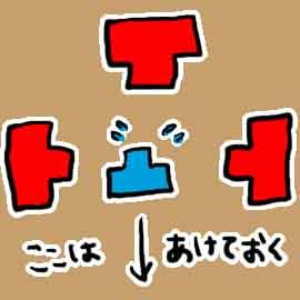 孫子「三面包囲」の逃げ道とは、全員に平等に存在する:応用心理学_挿絵1