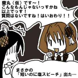 AKB48選抜総選挙からスピーチの最適な長さついて考えてみる_挿絵1