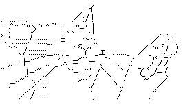 ファイアーエムブレムif…限定版と通常版の間の、越えられない壁…。_挿絵1