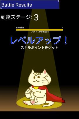 「進撃の白猫」マイケルの育成方法_挿絵1