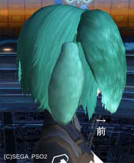 PSO2における蘭丸髪型(?)の作り方_挿絵11