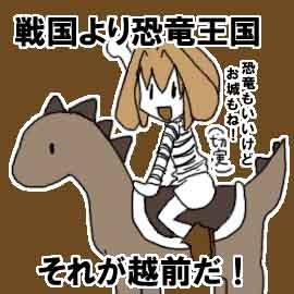 松江城が国宝に指定された…!_挿絵1