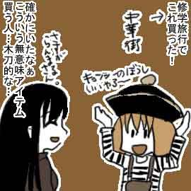 キョンシー映画「霊幻道士」にTVドラマ版があるってご存知ですか?_挿絵1