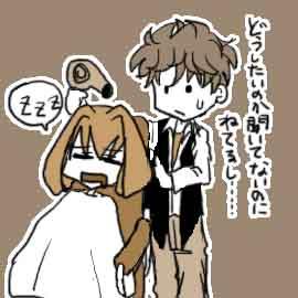 美容師さんと私の苦悩…_挿絵1