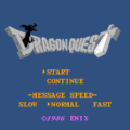 ドラゴンクエストのプレイ日記1:レトロゲーム(ファミコン)_挿絵1