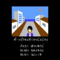 ポートピア連続殺人事件のプレイ日記1:レトロゲーム(ファミコン)_挿絵1