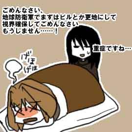 風邪をひくと関節痛&筋肉痛になるのはなぜなんだ_挿絵1