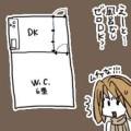 武田信玄公のお話~トイレへのこだわり~_挿絵1