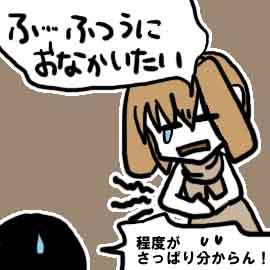 変わりゆく日本語シリーズ(?)「全然大丈夫です!」_挿絵1