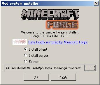 マインクラフトを新しく始めるにあたって(第1話):Minecraft_挿絵3
