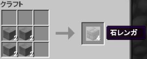 押し寄せる産業革命の波「粉砕機と製錬機」(第9話):Minecraft_挿絵20
