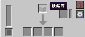 押し寄せる産業革命の波「粉砕機と製錬機」(第9話):Minecraft_挿絵15