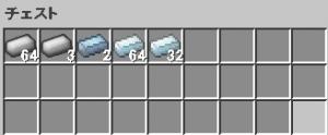 近代装置を用いてなんちゃって工業化に勤しむ(第10話):Minecraft_挿絵11
