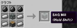 押し寄せる産業革命の波「粉砕機と製錬機」(第9話):Minecraft_挿絵12