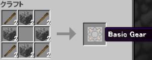 押し寄せる産業革命の波「粉砕機と製錬機」(第9話):Minecraft_挿絵21