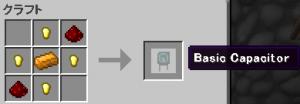 押し寄せる産業革命の波「粉砕機と製錬機」(第9話):Minecraft_挿絵8