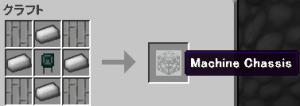 押し寄せる産業革命の波「粉砕機と製錬機」(第9話):Minecraft_挿絵10