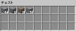 近代装置を用いてなんちゃって工業化に勤しむ(第10話):Minecraft_挿絵10