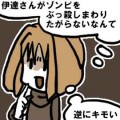 一風変わったゾンビアニメ「がっこうぐらし!」_挿絵1