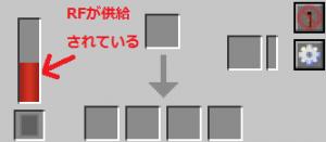 押し寄せる産業革命の波「粉砕機と製錬機」(第9話):Minecraft_挿絵26