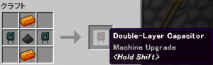 近代装置を用いてなんちゃって工業化に勤しむ(第10話):Minecraft_挿絵19