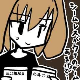 PSO2のシームレスBGMとRealization(東京:夜BGM)に感動_挿絵1