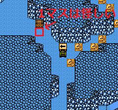 メタルマックスのプレイ日記2:レトロゲーム(ファミコン)_挿絵26