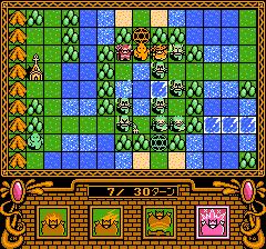 リトルマジックのプレイ日記2:レトロゲーム(ファミコン)_挿絵30