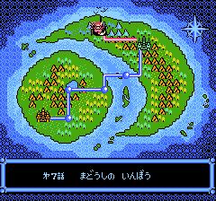 リトルマジックのプレイ日記4:レトロゲーム(ファミコン)_挿絵20