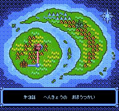 リトルマジックのプレイ日記2:レトロゲーム(ファミコン)_挿絵15