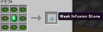 Magical Cropsで鉱石の種を作って栽培してみる(第12話):Minecraft_挿絵1