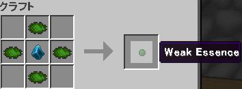 Magical Cropsで鉱石の種を作って栽培してみる(第12話):Minecraft_挿絵2