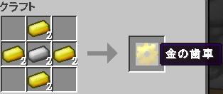 MineFactory Reloadedで収穫を自動化したい(第13話):Minecraft_挿絵17