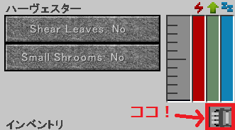 MineFactory Reloadedで収穫を自動化したい(第13話):Minecraft_挿絵28